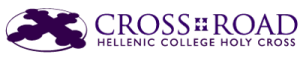 Academic Summer Institute: Brookline, MA @  Hellenic College Holy Cross  | Brookline | Massachusetts | United States